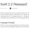 Swift 2.2がリリース - マイナーアプデーとでソースコード互換性をほぼ確保
