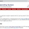 GNU Gzip 1.7がリリース - rsync向けオプションが追加される