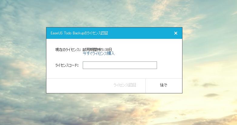 2016 04 28 011042