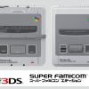 任天堂、そっくりすぎる「Newニンテンドー3DS LL スーパーファミコン エディション」の注文受け付けを開始