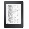 Amazonの新型Kindle、バッテリー内蔵ケースと共に発表か