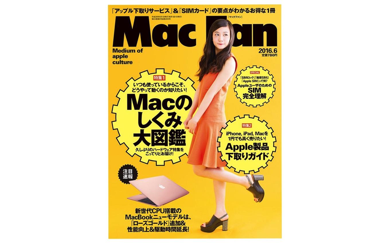 Macfan2