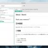 Boostnote - スニペットツールとしても使えるオープンソースのMarkdown対応ノートアプリ