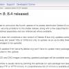 「Debian 8.4」がリリース - セキュリティフィックス&パッケージのアップデート