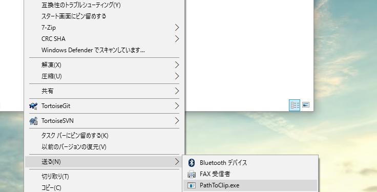 SL on touch bar - やはり出た!Touch Bar用のSLコマンド | ソフト