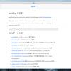Git-it - 手を動かしながら習得できる日本語対応のGit/GitHub学習アプリ