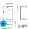 iPhone 7、iPhone 7 Plusの新たな図面が流出 - サイズに変更はなく筐体の刷新は望み薄?