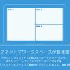 アプリをタイル上に配置できるウィンドウマネージャー「Magnet」が120円でセール中の本日のMacアプリセールまとめ