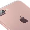 【KGI予想】「iPhone 7 Plus」は3GBのRAMを搭載しデュアルレンズカメラを採用