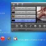通常3,600円の多機能動画変換ユーティリティ「Total Video Converter Pro」が240円になった本日のアプリセールまとめ