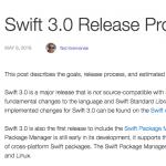 Swift 3.0のリリースプロセスが明らかに - 最初の開発者向けブランチは5月12日に作成
