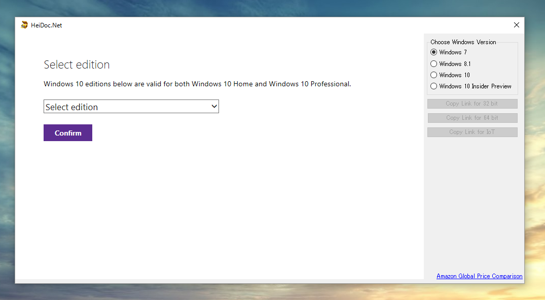 Windows Iso Downloader Windows 7 8 1 10の公式isoファイルをさくさくダウンロードすることができるフリーソフト ½フトアンテナブログ