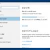 Microsoft、「Windows 10 Insider Preview Build 14352」をリリース - 定規、Cortana、Feedback Hubの改良など