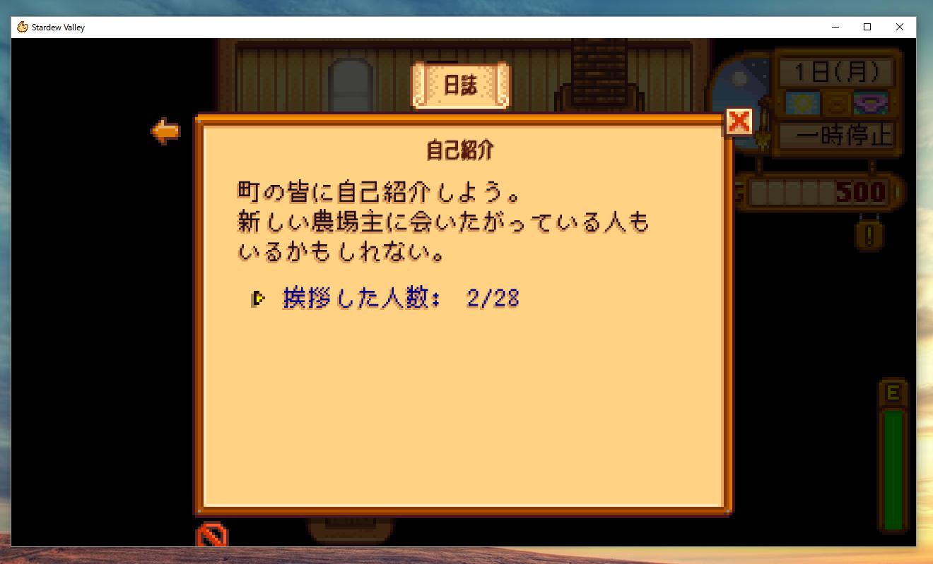 2016 06 27 212954