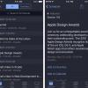 Apple、不具合を修正したiOS版「WWDC 5.0.1」をリリース