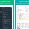 iOSで動作する本格的Python開発環境「Pythonista 3」がリリース記念で半額中!本日のアプリセールまとめ