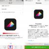 人気お絵かきアプリ「Procreate Pocket」がApple Storeアプリ内で期間限定無化祭り開催中