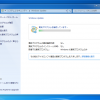【Tips&要ブクマ】Windows 7 SP1でWindows Updateが進まない場合の対処方法