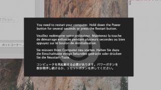 Kernel Panic Screensaver – Macユーザーの悪夢Kernel Panic気分を味わうことができるスクリーンセーバー