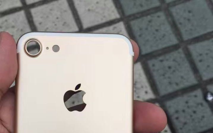 IPhone 7 header