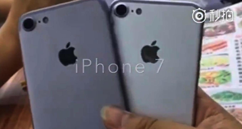 Iphone 7 leak 03