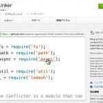OctoLinker - GitHub上に存在するRubyやJavaScriptプロジェクトを自由自在にナビゲートできるブラウザ拡張
