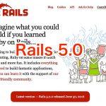 待望の「Rails 5.0」がリリース - Action CableやAPIモード等新機能多数