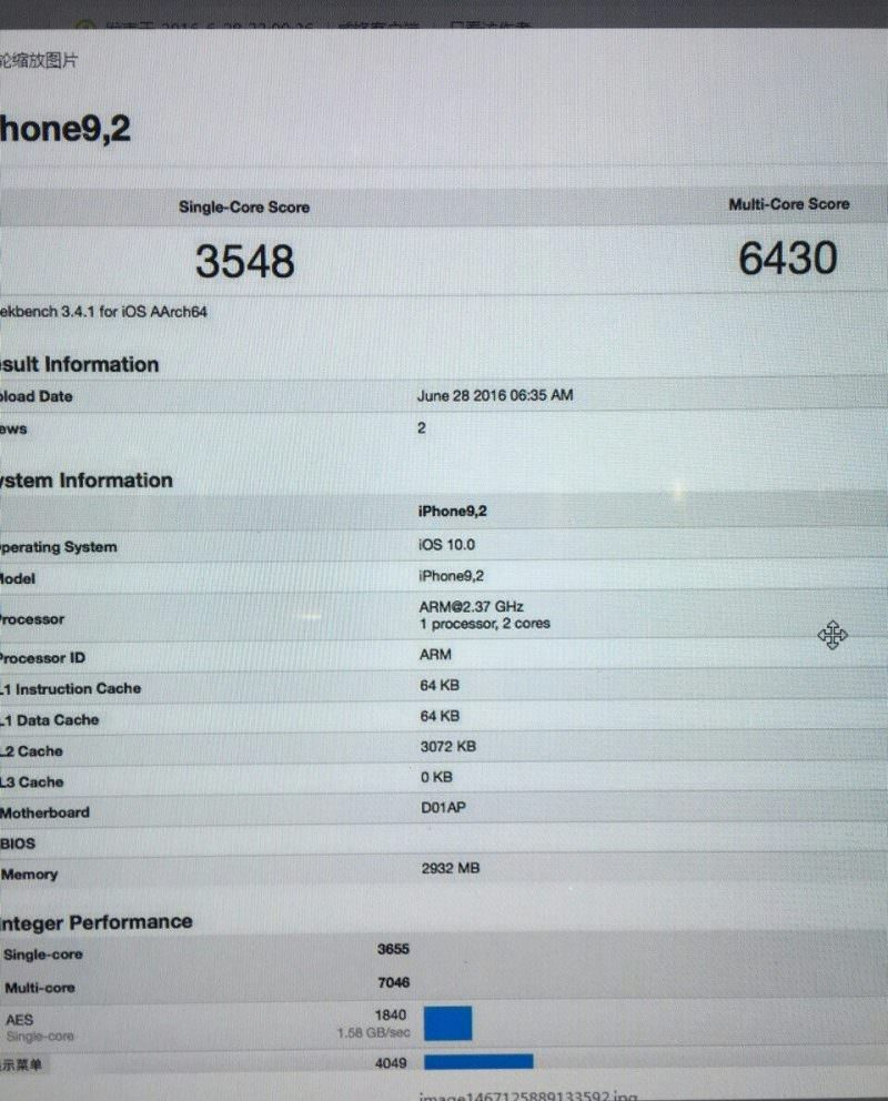 Iphone 7 benchmark e1470727963106 800x992