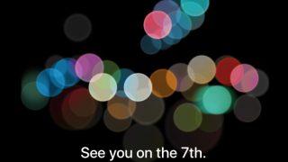 Apple、9月7日に「iPhone 7」イベントを開催することを正式に発表 – 気になる発表内容は?
