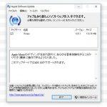 Apple、「iTunes 12.5.1」をリリース - iOS 10をサポート