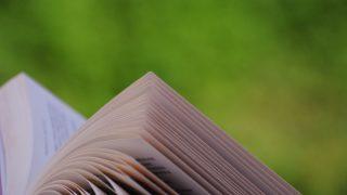 【10/6まで】Kindleストアで期間限定無料多数「オトナの社会科見学特集」セールが開催中