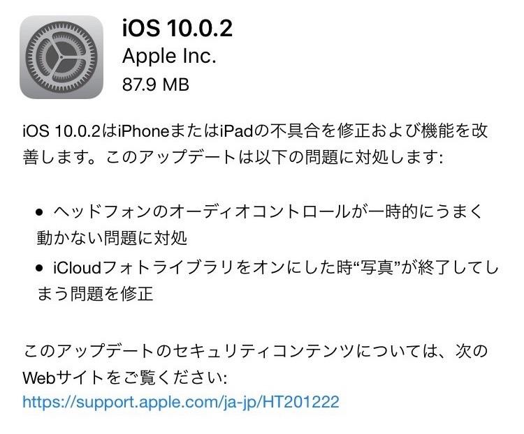 IOS10 0 2