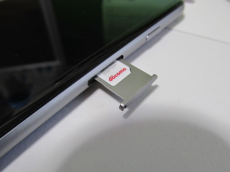 Sim iphone6