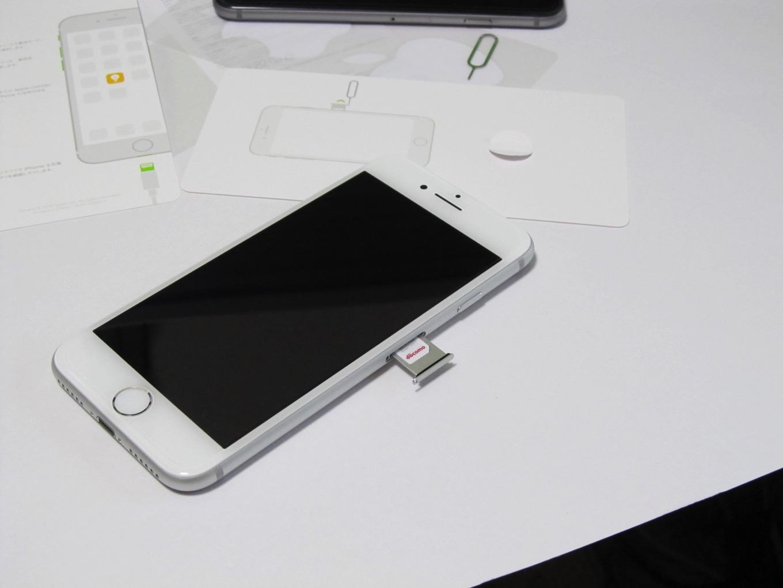 Sim iphone7