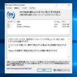 Apple、「iTunes 12.5.2」をリリース - 安定性とパフォーマンスが向上
