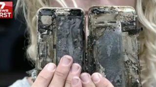 【悲報】オーストラリアでiPhone 7も出火