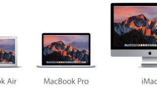 【KGI】来週のMacスペシャルイベントでは新型13インチのMacBookも発表か?