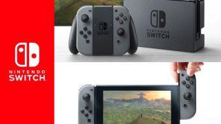 任天堂の新型ゲーム「Nintendo Switch」が発表。携帯型・据え置き機のハイブリッドタイプ