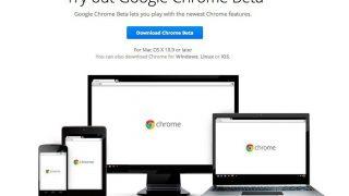 Chrome 55 Betaがリリース - 入力イベントのハンドリングやasync/await関数の導入