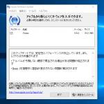 Apple、「iTunes 12.5.3」をリリース - アルバム再生、Beats 1関連不具合を修正か?