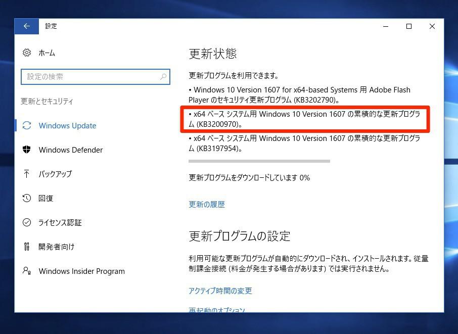 Windows 10 x64