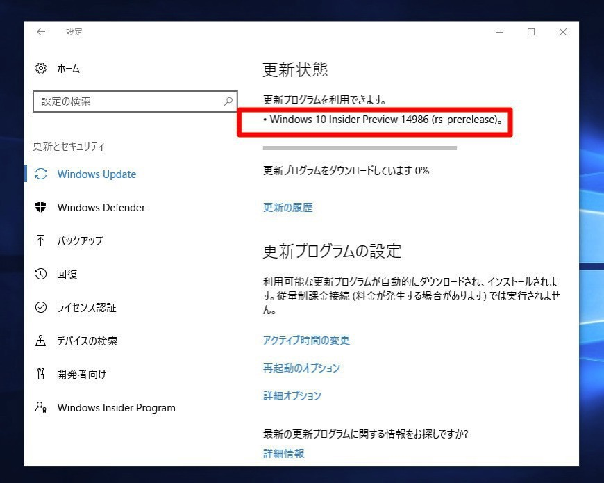 Windows 10 x64 Preview