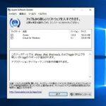 Apple、iTunes 12.5.4をリリース  - Mac版はTouch Barに対応