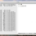 Overlook - ファイルの変更を監視して任意のコマンドを実行できるMacアプリ