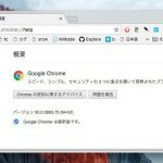 Chromeの「HTML5 by Default」プランが明らかに。Chrome56では全ユーザーが有効化へ
