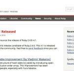 Ruby 2.4.0-rc1がリリース - Ruby 2.4系初のリリース候補
