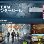 Steamの年末大セール「ウィンターセール」が今年も開始!Fallout 4が67%オフ!