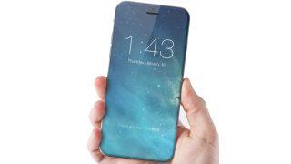 【KGI】iPhone 8は新型の3Dタッチ技術や顔認証センサーが導入される?