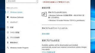 Microsoft、Windows 10 Insider Preview build 15014をリリース - 米国では電子書籍ストアに対応、多数の機能が追加