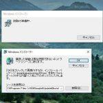 Windows用のGoogle日本語入力が削除できない場合に試したい技
